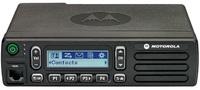 Motorola DM1600 45Вт Аналоговая