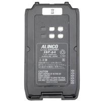 ALINCO EBP-64