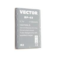 Vector BP-43 R2
