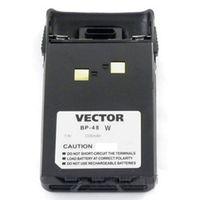 Vector BP-48 W